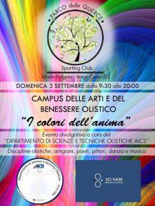 LATINA, CAMPUS DEL BENESSERE OLISTICO, CON AICS ALLA RISCOPERTA DELLE DISCIPLINE OLISTICHE @ Latina | Latina | Lazio | Italia