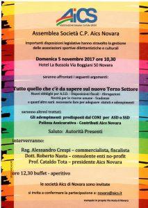 NOVARA, CONVEGNO SULLE NOVITA' INTRODOTTE DALLA RIFORMA DEL TERZO SETTORE @ Novara | Novara | Piemonte | Italia