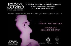 BOLOGNA, ROSA E NERO: SGUARDI DI DONNA – Mostra fotografica di Tiziana Marongiu @ Bologna | Bologna | Emilia-Romagna | Italia