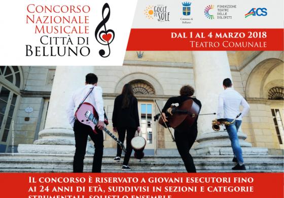 MUSICA E CULTURA, CON AICS CONCORSO MUSICALE NAZIONALE APERTO AI GIOVAI TALENTI