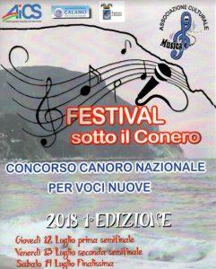 ANCONA, FESTIVAL SOTTO IL CONERO @ Ancora | Ancona | Marche | Italia