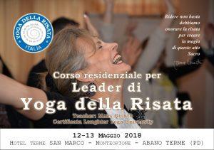 VENEZIA, CORSO DI YOGA DELLA RISATA @ Venezia   Venezia   Veneto   Italia