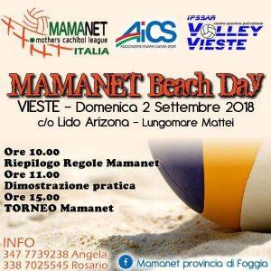 VIESTE, MAMANET BEACH DAY @ Vieste | Vieste | Puglia | Italia
