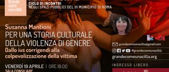 """COMMISSIONE DI PARITA', CICLO DI """"LEZIONI DI STORIA IN PERIFERIA"""""""