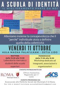 ROMA, LABORATORI CULTURALI PER STUDENTI E INSEGNANTI @ Roma