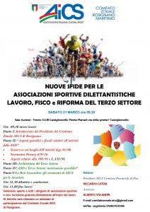 CASTIGLIONCELLO, 21 MARZO: FISCO E RIFORMA TERZO SETTORE, INCONTRO PER ASD @ Castiglioncello
